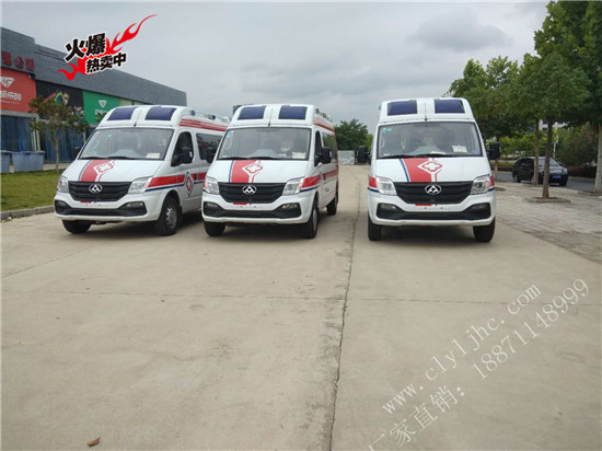 大通V80长轴救护车(太空舱版/监护型)