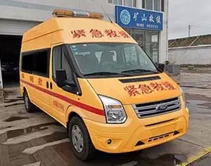 江铃福特V348长轴应急救险车