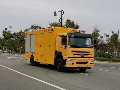 CLW5160XXHZ6救险车