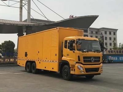 500KW电源车