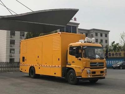 150KW电源车